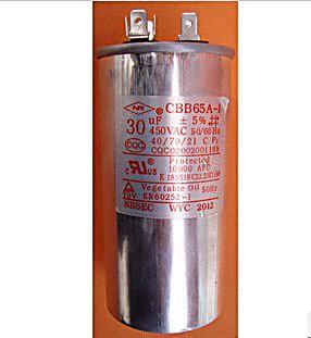 空调电容30UF 35UF 60UF 空调压缩机电容 外机风扇电容