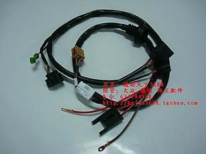 奥迪C5A6 2.4 2.8 空调线束 压缩机线束 电子扇线束 纯正一汽原装