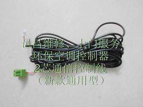 环保空调 冷风机 水冷空调 空调扇 科瑞莱 KLF KS KV 18 维修配件