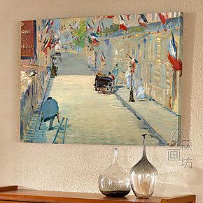 马奈印刷油画抽象挂画家庭装饰画风景画客厅卧室无框画欧式酒店画