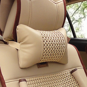 夏季冰丝汽车护颈枕车用车载头枕靠枕车上车饰靠垫抱枕腰靠四件套