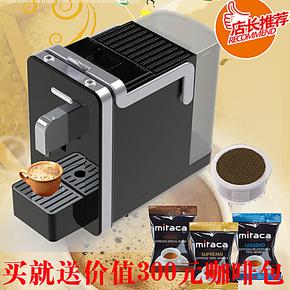 全自动咖啡机 胶囊咖啡机 泵压式意大利意式办公室家商用咖啡机