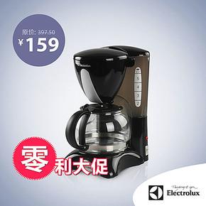 Electrolux/伊莱克斯 ECM051家用美式滴漏咖啡机 泡茶机 全自动