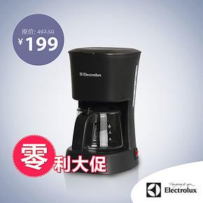 Electrolux/伊莱克斯 ECM052家用美式滴漏咖啡机 泡茶机 全自动