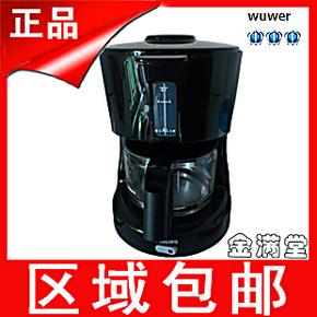 特价包邮Philips/飞利浦 HD7450/20 煮咖啡机家用半自动电咖啡壶