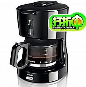 Philips/飞利浦 HD7450 咖啡机 咖啡壶美式0.6升650瓦防滴漏正品