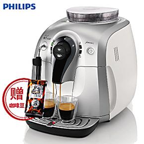 Philips/飞利浦 HD8745 1400W Saeco/喜客 全自动意式咖啡机