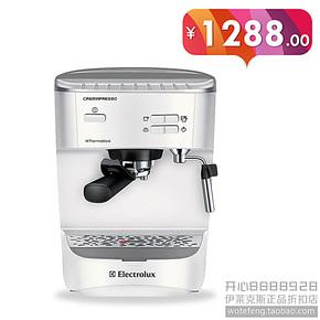 金秋大促!清仓价!Electrolux/伊莱克斯 EEA260白色泵式咖啡机
