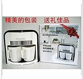 正品伊莱克斯电热咖啡壶EGCM010滴漏式双杯美式咖啡机