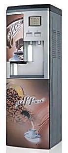 智能咖啡机、饮料机、饮水机一体,商务、家庭咖啡机(立式单银灰)