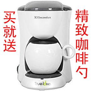 正品Electrolux/伊莱克斯 EGCM050单杯美式咖啡机 家用迷你咖啡机