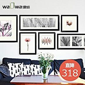 墙蛙现代装饰画 大尺寸客厅沙发组合相框墙照片墙相片墙