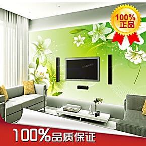 花纹多彩家装大型壁画 客厅卧室电视背景壁纸 绿百合自粘墙画特价