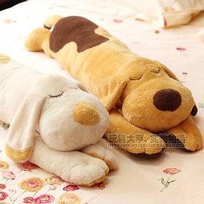 创意超大趴趴狗公仔抱枕毛绒玩具可爱布娃娃玩偶枕头可拆洗包邮