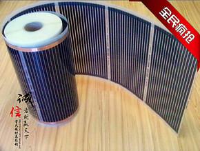 韩国进口电热膜电热炕地热/碳纤维电热板/节能环保电地暖/取暖器