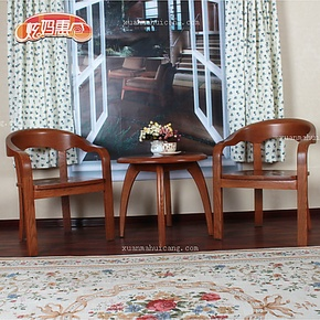 纯实木家具咖啡椅实木椅子三件套圈椅老板椅办公室会客桌椅红橡木
