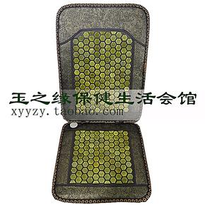 玉石老板椅靠垫 玉石加热坐垫 锗石保健办公椅电热靠背垫腰垫1