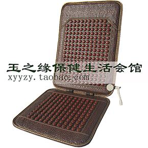 锗石老板椅靠垫 玉石加热坐垫 锗石保健办公椅电热靠背垫腰垫3