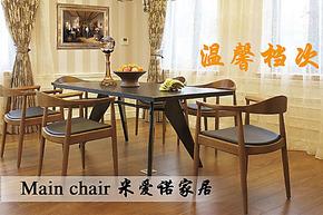 实木软包休闲椅别墅椅艺术椅创意椅咖啡椅酒店椅办公室会议椅