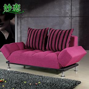 小户型贵妃椅 宜家布艺双人沙发床 1.5米 折叠单人 多功能沙发床