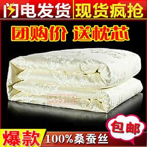 梦洁家纺蚕丝被100桑蚕丝冬被子母被二合一正品全棉被芯特价包邮