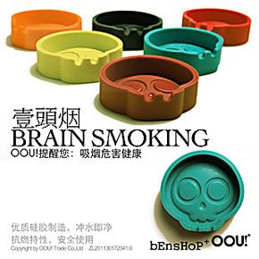 父亲节礼物 -  OOU!壹头烟 骷髅 硅胶警示烟灰缸-多色可以选