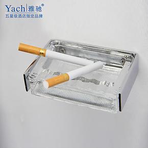 雅驰 卫浴挂件 卫生间烟灰缸 挂墙式可活动玻璃烟灰缸个性创意