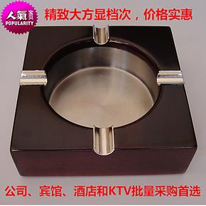 楠竹精品烟灰缸 个性创意木质合金内丹不锈钢 KTV 宾馆时尚雕刻龙