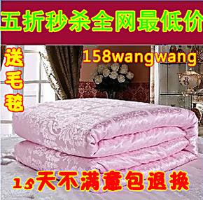 最爱水星家纺蚕丝被100桑蚕丝棉被子冬被芯春秋被空调被特价加厚