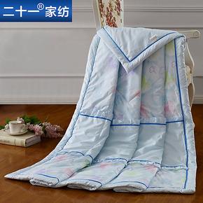 二十一家纺 韩版夏被芯 空调被 珠光浆夏凉被 薄被子 双人夏季
