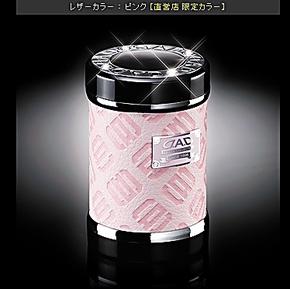 日本原装正品DAD施华洛世奇水晶皮质字母车用烟灰缸带led灯粉白色
