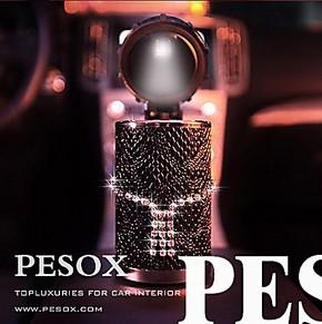 包邮Pesox DAD施华洛世奇水晶LED太阳能汽车烟灰缸 高档车载礼品