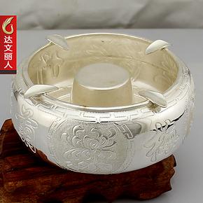 203克复古纯银传统工艺梅兰竹菊999千足银烟灰缸摆件 白银制品