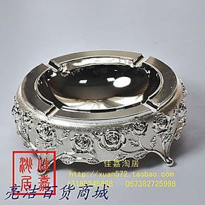 经典田园镀银椭圆形烟灰缸精品装饰防氧化纯银色家居用品礼品 时