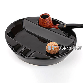 正品 西格朗骨瓷陶瓷烟斗 雪 茄烟灰缸 烟斗架烟灰缸3018