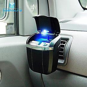 日本正品带蓝色LED灯小型出风口 门挂式烟灰缸