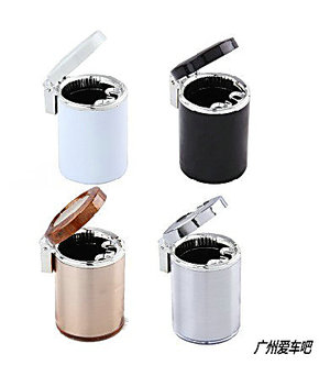 挂式 坐式两用 带LED灯烟灰缸   烟灰缸 4个颜色
