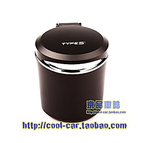 TYPES正品!小型 汽车烟灰缸 亚光黑烟灰缸 高性价比首选