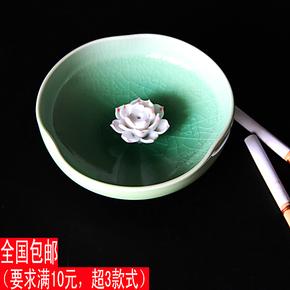 陶瓷烟灰缸 车载烟缸 简易烟缸 莲花烟灰缸小型烟缸 高档烟具用品