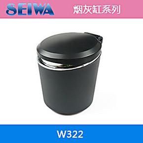 正版日本SEIWA小型烟灰缸(黑色)W322