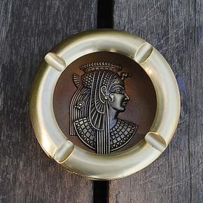 个性埃及图案合金金属烟灰缸创意欧式时尚个性烟灰缸烟缸创意