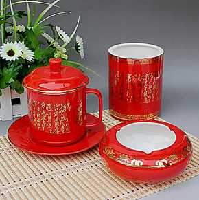 景德镇陶瓷/高档红瓷礼品茶具套装/茶杯/笔筒/烟灰缸/送礼佳品
