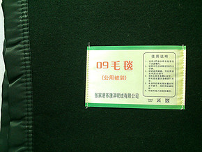 促销正品羊毛毯 新款09毛毯60%羊毛部队宿舍防静电毛毯军绿羊绒毯