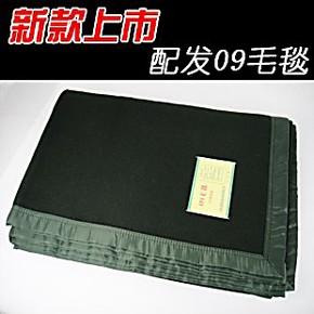 正品09毛毯新款羊毛毯羊绒毯60%羊毛 部队宿舍防静电军绿毛毯