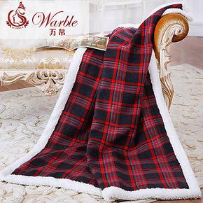 万帛 高级羊毛毯 加厚毯子 羊绒毛毯车用毯午睡毯盖毯特价包邮