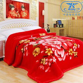 新光  拉舍尔双层红色婚庆毛毯  双人加厚休闲毯特价包邮 10斤重