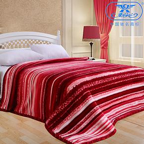 新光 超柔拉舍尔被头毛毯 双层加厚保暖双人毛毯 8斤特价包邮
