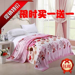 珊瑚绒毯升级法莱绒毛毯法兰绒毛毯冬用加厚毛毯特价包邮