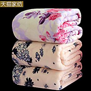 毛毯珊瑚绒毯子加厚单双人法莱绒毛毯床单空调午睡盖毯法兰绒毯冬