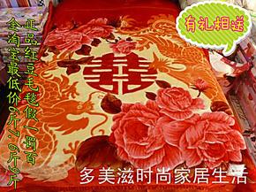 正品 红豆亚克力毛毯拉舍尔加厚双层毛毯 特价毯子江浙沪包邮